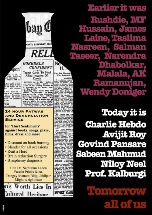 A Poster for Pratirodh: A convention of Writers and Intellectuals, 1 Nov 2015, New Delhi